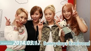 [Super K-Pop] Sunnydays Realvocal -  If I Ain