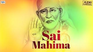 Sai Bhajans Full Songs Non Stop 2016 - Sai Mahima | Kavita Krishnamurthy, Shabbir Kumar