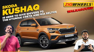 Skoda Kushaq Unveiled | Creta and Seltos rivalling SUV from Skoda | Walkaround Review | All details