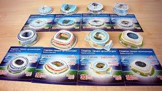Стадионы Чемпионата Мира 2018 в России - ЗD Пазлы Моя Коллекция!