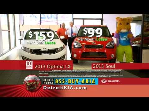 LaFontaine Kia - Auto Show Bonus Cash - Dearborn, MI