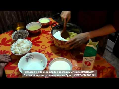 Как готовить Наурыз коже