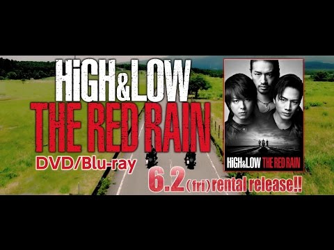 HiGH & LOW THE RED RAIN DVD/Blu-ray 〜6.2 レンタル告知動画〜