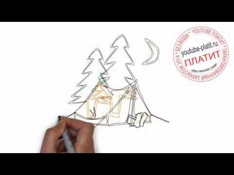 Как нарисовать грибника
