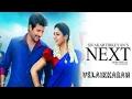 Nayanthara to pair up with SivaKarthikeyan in Mohan Raja's next |Siva's 13th Movie| VelaikKaran 2017