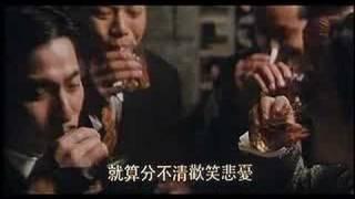 Shanghai Grand Trailer
