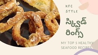 Indian Style Squid Rings Recipe || Best Snack Recipe |