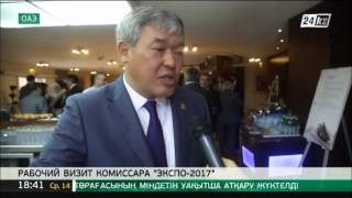 Казахстанцы вскоре смогут летать в ОАЭ без виз(Международное агентство по возобновляемым источникам энергии официально подтвердило участие в EXPO-2017 в..., 2015-10-14T13:34:15.000Z)