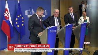 Президент Єврокомісії проігнорував дзвінок Меркель, переплутавши її зі своєю дружиною