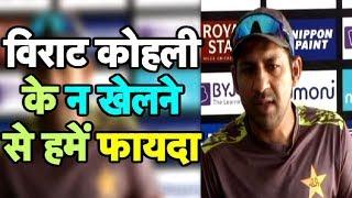 Video Asia Cup Ind vs Pak Live: Virat Kohli Not Playing Is An Advantage For Pakistan: Sarfraz | Sports Tak download MP3, 3GP, MP4, WEBM, AVI, FLV September 2018