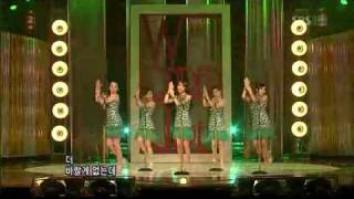 Wonder Girls LIVE Nobody