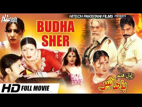 BUDHA SHER (FULL MOVIE) - SHAN, SAIMA & BABAR ALI - OFFICIAL PAKISTANI MOVIE