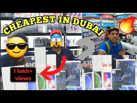 DUBAI'S CHEAPEST ELECTRONIC MARKET🔥🔥🔥 | DUBAI'S MOBILE MARKET😱😎