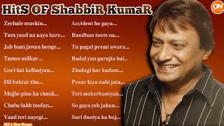 Download lagu Hits Of Shabbir Kumar | Best Of Shabbir Kumar | Shabbir Kumar's Songs