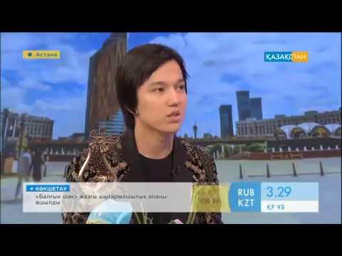 Dimash Kudaibergenov Kazakhstan TV