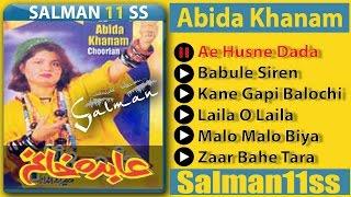 Balochi Song | Abida Khanam | Audio Juke Box