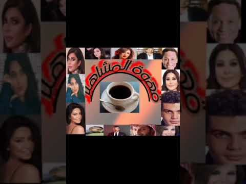 والدة حلا الترك تهاجم عائلة طليقها وتصفهم بحب الخراب والدمار والفرقة