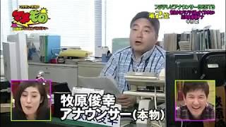 中村愛のミタパン ミタパン 検索動画 30