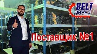 ООО ТПК БЕЛТИМПЭКС 2016(, 2016-07-25T11:44:21.000Z)
