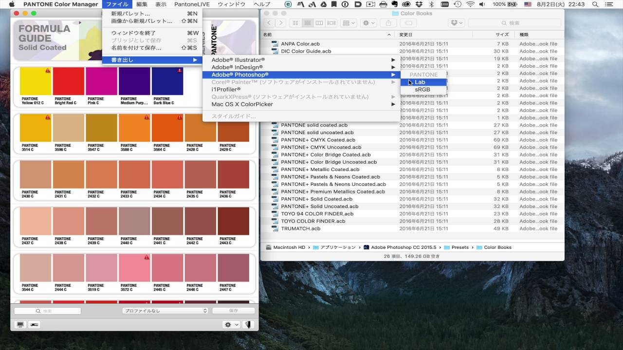 pantone color manager photoshop - Pantone Color Manager