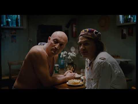 Я хочу помыться (фильм Дикари 2006)