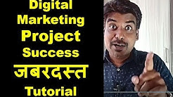 digital Marketing Projects Strategy | Digital Marketing Courses in Bangalore