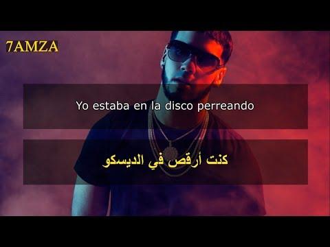 Anuel AA, Daddy Yankee, Karol G, Ozuna & J Balvin - China مترجمة عربي