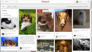 Что такое Pinterest (Пинтерест) и как им пользоваться?