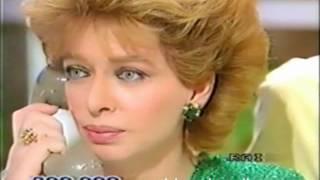 Enrica bonaccorti pesce d'aprile da pronto chi gioca? 1986