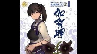 Kaga Misaki 「加賀岬」フル FULL 加賀美早紀 検索動画 28