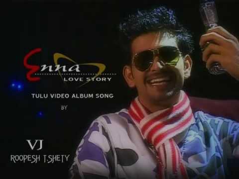 New tulu love video songs
