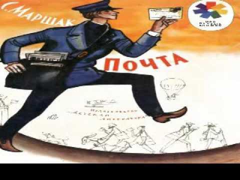 наш картинка ленинградский почтальон теперь, подборка идеи
