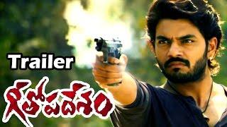 Geethopadesam Movie Theatrical Trailer :: Yajath , Usha : Latest Telugu Movie Trailer 2015