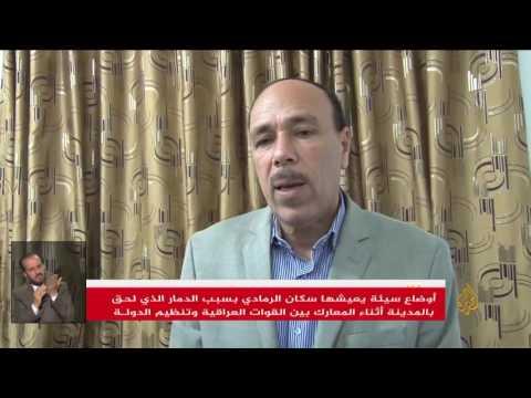 أوضاع إنسانية واقتصادية صعبة بمدينة الرمادي  - نشر قبل 19 ساعة