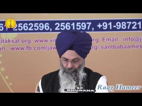 25th AGSS 2016:  Raag Hameer Dr. Charankamal Singh Ji