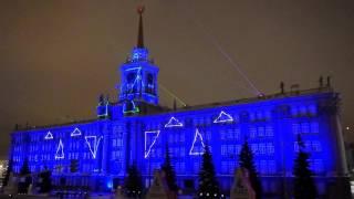 Laser show in Ekaterindurg. Лазерное шоу на площади им.1905 года. 25.12.16