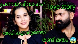 Answering all your question/Husband tag/love marriage/love story/intercaste marriage😱/sabeena