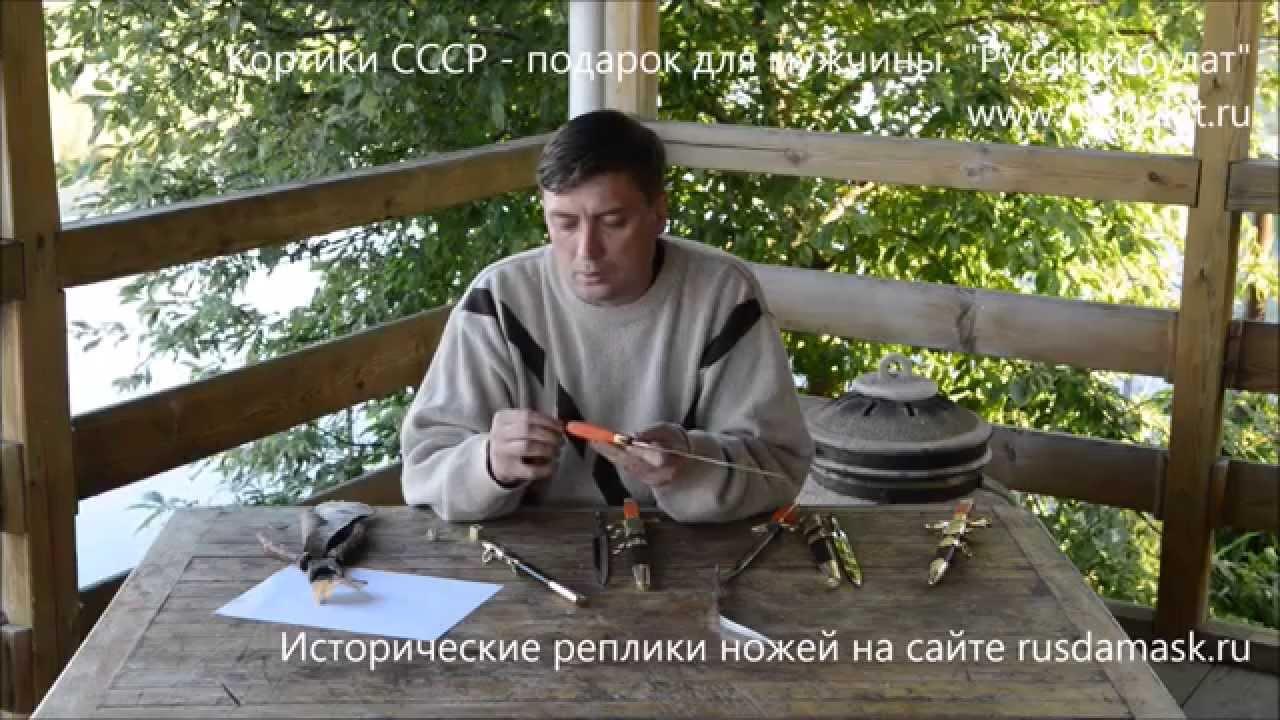 Кортики СССР - подарки для настоящих мужчин. Русский булат