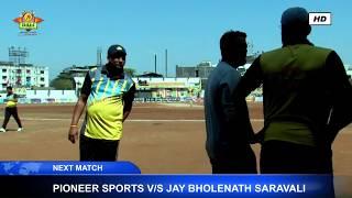 JAY BHOLENATH VS PIONEER SPO.   BALI TROPHY 2019 ORG BY- PIONEER SPORTS    PRINCE MOVIES    DAY 06