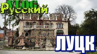 видео Услуги архитектора в Киеве