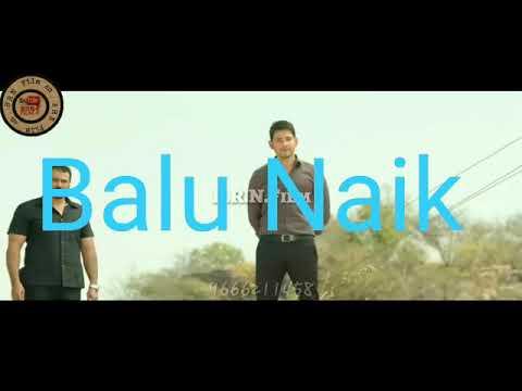 Balu Naik Bharath Anu Nenu movie mixing Banjara language