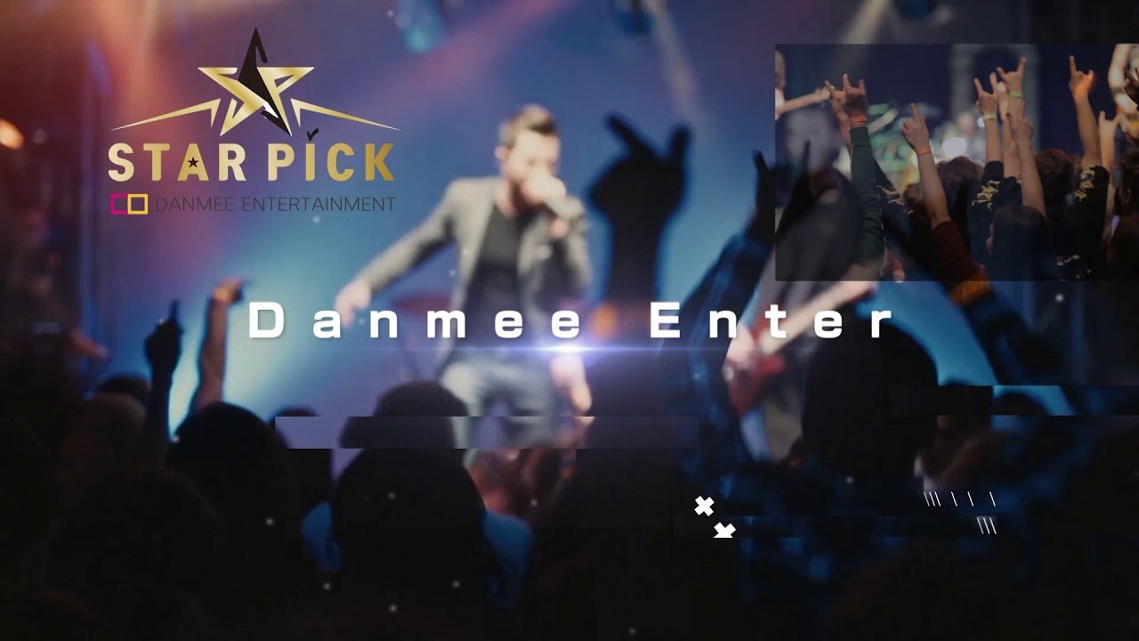 Danmee STARPICK