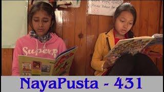 NayaPusta - 431