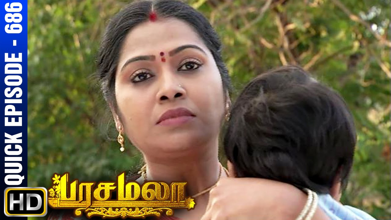 Ramayanam tamil serial episode 41 - Galaxy rangers episode 6