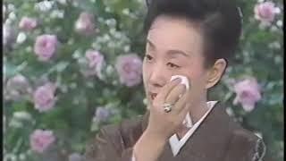 1988 - Propriedade: Hibari Production (Kato Kazuya)