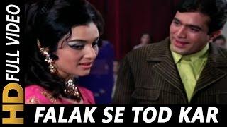 Falak Se Tod Kar Dekho Sitare | Mohammed Rafi | Aan Milo Sajna 1970 Songs | Asha Parekh