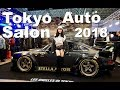 Tokyo Auto Salon 2018 (Day 1)