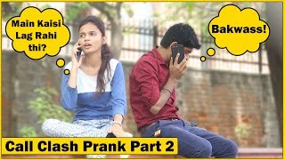 Epic - Call Clash Prank on Cute Girls Part 2 | ...