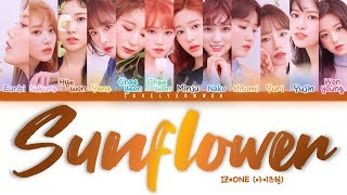 IZ*ONE (아이즈원) – Sunflower / Hey. Bae. Like it. (해바라기) Lyrics (Color Coded Han/Rom/Eng)