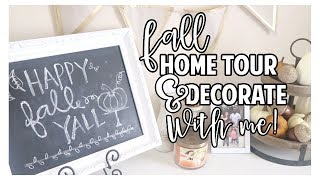 FALL HOME TOUR 2018 & DECORATE WITH ME